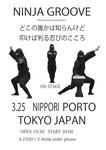 ninja_live.jpg